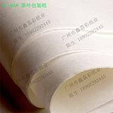茶叶纸 银丝棉 茶叶包装纸 白色茶叶纸 茶饼包装纸 茶饼棉纸