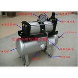北京压缩空气增压泵,模具增压泵,气动增压泵