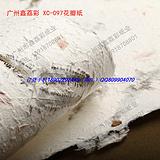 地草纸 皮纸 云龙纸 化纤纸 礼品包装 食品包装 花叶纸 种子纸