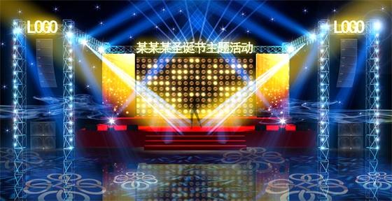重庆米廷会展公司——供应舞台灯光,室内舞美灯光,重庆室内舞美设计