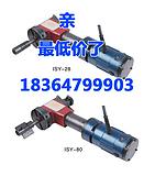 济宁内涨管子坡口机 电动管子坡口机价格
