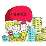 惠州公司社保代理,惠州代表處員工社保怎么買