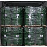 山东四氢呋喃厂家告诉宁津工业上四氢呋喃的生产方法