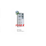 供应办公家具W-014钢制文件柜销售价格