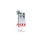 供应办公家具钢制文件柜W-012定做价格