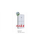 供应办公家具W-019钢制文件柜广州周氏家具厂家直销