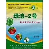 专业防治植物病害及土壤修复绿洁-2号