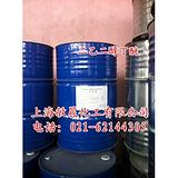 长期供应油漆溶剂 二乙二醇丁醚DB