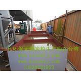 河南三兄新型高效生物质炭化机打造自主品牌syy0115