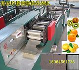柠檬果袋机,柠檬纸袋生产机器厂家,山东单层柠檬袋机哪有卖的