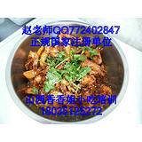 山西小吃培训 香辣虾火锅培训 香辣虾火锅的做法