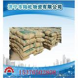 发泡板速凝剂,硅酸盐水泥专用