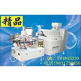 保定优质高效率全自动六模转盘式吹塑机 价格