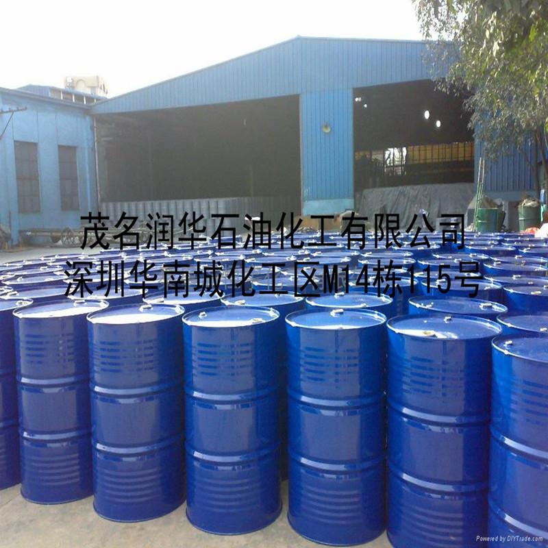 快递:18升铁桶包装:净重13公斤/桶