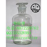 仲丁醇供应 生产厂家价格优势报价18872220762