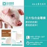 如何预防猪流感?找正大金霉素就对了!