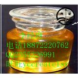 香叶醇供应 生产厂家价格优势报价18872220762