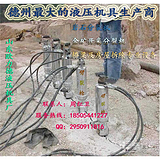 江苏泰拆除工程就用液压分裂机新型专业好设备劈裂机