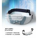 深圳市优立盾力推产品三键眼护士眼部按摩仪