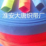 织带厂家直供各种规格空心带套管带