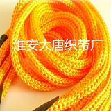 【diy绳】diy尼龙绳 PP丙纶绳厂家批发各种规格彩色尼龙绳