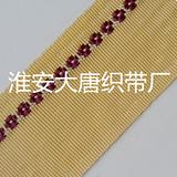 淮安提花织带|包边提花带|厂家定制提花织带