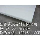 PP建筑塑料板