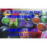 山西小吃培训 石锅拌饭培训 石锅拌饭的做法