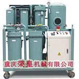 太原不锈钢冷却油真空滤油机