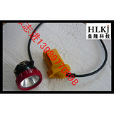 BXD6010/BXD6010-BXD6010固态锂电防爆工作灯