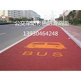 冷涂型彩色防滑耐磨路面材料改性环氧树脂抗压彩色防滑路面厂家