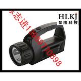 IW5500/IW5500-IW550手提式强光巡检工作灯