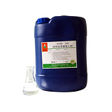 酸性化学镀镍2008