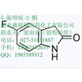 灭草松价格异噁草松生产厂家粉唑醇含量