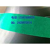 绿绒防滑包辊带