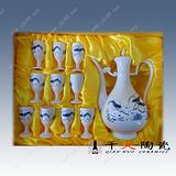 景德镇陶瓷酒具套装礼品