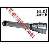 JIW5600强光探照搜索手电