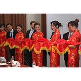 重庆会议公司 服务项目 - 演出礼仪