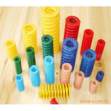 天津元象供应韩国三松模具弹簧矩形弹簧