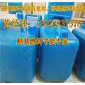 醇基燃料添加剂甲醇助燃剂