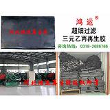 国产三元乙丙再生胶厂