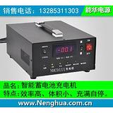 110V大功率蓄电池充电机-5A10A20A30A50A100A