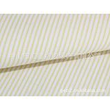 廠家直銷 匯鑫高檔襯衫面料現貨 黃色條紋襯衫面料批發 T1335