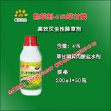 草甘膦异丙胺盐水剂200ml*50瓶除草剂