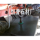 恒誉石材厂主打产品中国黑花岗岩