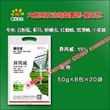 15%异丙威大棚高效浓缩型农用烟雾杀虫剂棚无忧 400g包装