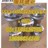 EF2-32空气滤清器、EF2-32黎明空气滤清器