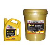 CJ-4重负荷柴油机油