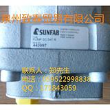 原装进口BUCHER液压马达QX22-006R
