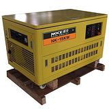 15KW汽油发电机   15kw燃气发电机   NOCE
